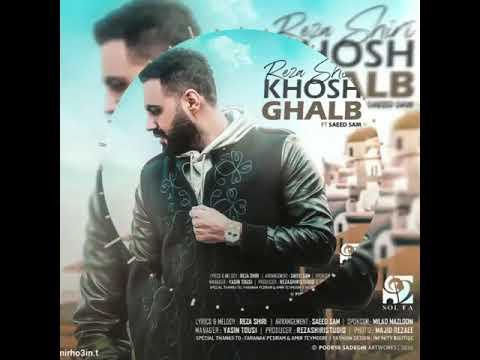 Reza shiri feat saeed sam(khosh ghalb)