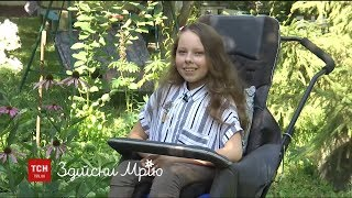 Журналісти зазирнули в гардероб Каті Осадчої, аби здійснити мрію 14-річної Аріни