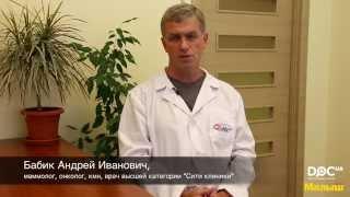 видео Симптомы аденомы молочной железы: что делать, если в груди прощупывается уплотнение?