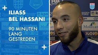 Nabeschouwing PEC Zwolle - Fortuna Sittard