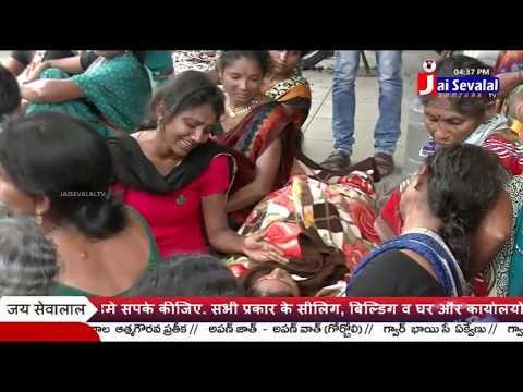 అగ్ర కులాలు చేతిలో బలైన గిరిజన మహిళ, Warangal  || Jai Sevalal TV Banjaras