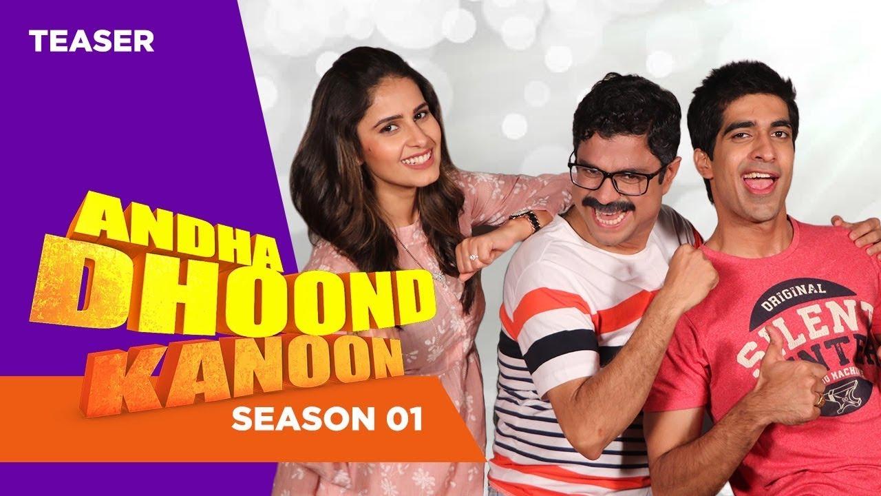 Andha Dhoond Kanoon Season 1