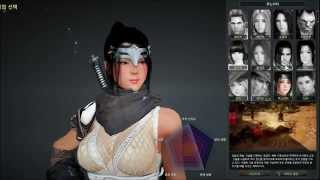Black Desert Online (Choose your Destiny)