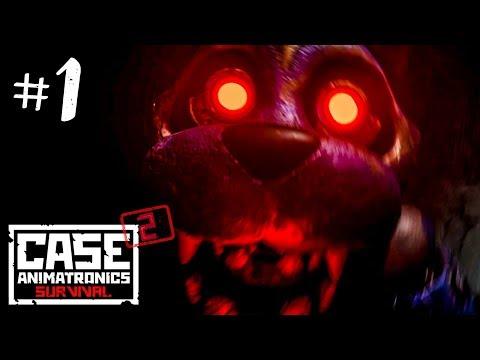 ИНДИ ХОРРОР ИГРА ► CASE 2: Animatronics Survival #1 ► ПРОХОЖДЕНИЕ ХОРРОР ИГРЫ НА РУССКОМ