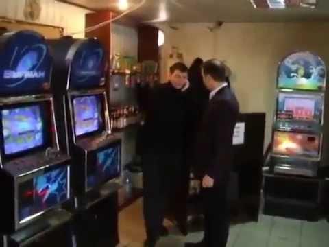 Смотреть онлайн как разбивают игровые автоматы игровые автоматы elus