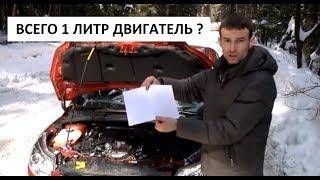 Ford Focus 1.0 EcoBoost: тест-драйв Автопанорамы(, 2013-05-02T15:00:59.000Z)