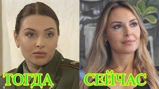 """11 АКТЁРОВ СЕРИАЛА """"СОЛДАТЫ"""" ТОГДА и СЕЙЧАС"""