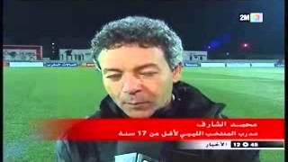 المنتخب الوطني لأقل من 17 سنة ينهزم أمام نظيره الليبي