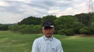 No.331 オンコースレッスンの感想 神戸市西区 初心者に優しいゴルフレッスン thumbnail
