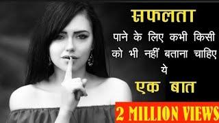 Best powerful motivational video in hindi inspirational speech by mann ki aawaz