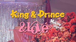 King & Prince【初回限定盤A】特典映像「&LOVE」Music Video Making ダイジェスト