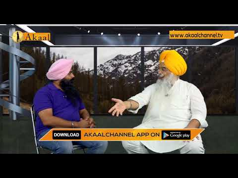 Akaal Special | With Atinderpal Singh Khalistani | Akaal Channel