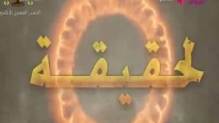 محمد موسى يكشف حقيقة
