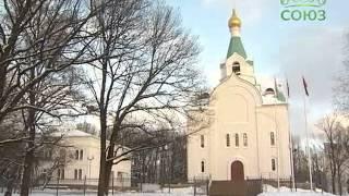 Всем миром. От 25 января. Храм святителя Иова в Москве(20 век отнял у столицы гордое название «златоглавой». Сейчас, по крупице, мы исправляем эту роковую ошибку..., 2015-01-25T19:36:28.000Z)