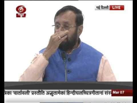 Env Min Prakash Javadekar addresses media on 'Ganga Pollution Monitoring'