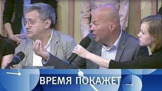 Зачем Украине американские военные базы? Время покажет. Выпуск от15.08.2017