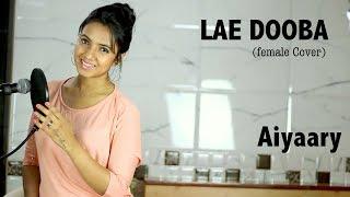 Lae Dooba - Aiyaary   Female Cover   Varsha Tripathi   Sidharth Malhotra, Rakul Preet   Sunidhi