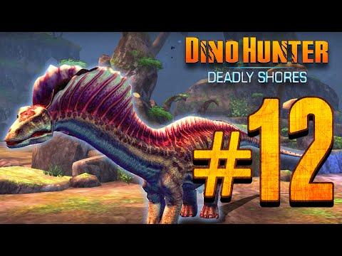 Dino Hunter: Deadly Shores EP: 12 Fabulous Sauropds