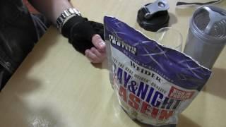 Протеин Казеин Weider Day & Night Casein ваниль крем