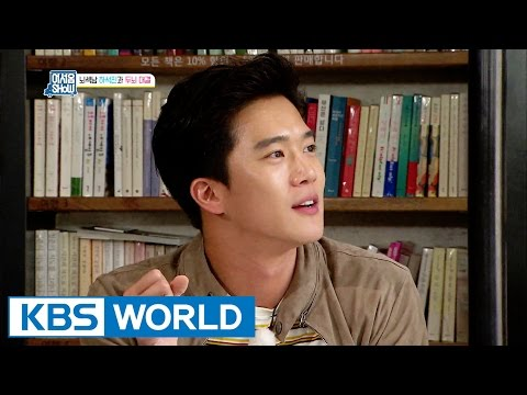 Talents For Sale | 어서옵SHOW– Ep.3 [ENG/2016.06.01]