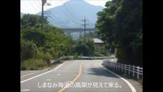 因島中庄町の写真館「プラザオカノ」と青影トンネル。 http://innoshima...