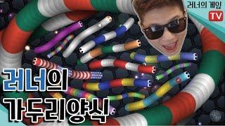 러너live ★지렁이키우기 게임★ 가두리양식 달인!!!
