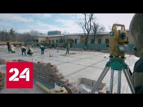 Строительство военных медицинских центров в России идет с опережением графика - Россия 24