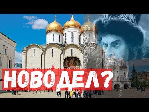 Успенский собор Московского Кремля. Белокаменная Москва.