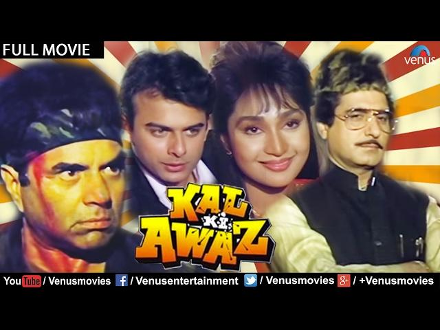 Kal Ki Awaz Tamil Full Movie Hd Download