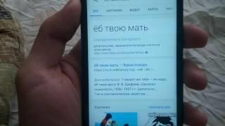 Ржака, прикол над Гугл