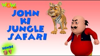 John Ki Jungle Safari - Motu Patlu in Hindi - 3D Animation Cartoon for Kids - As on Nickelodeon