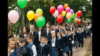 1 сентября в школе Пушкина (Вильнюс)