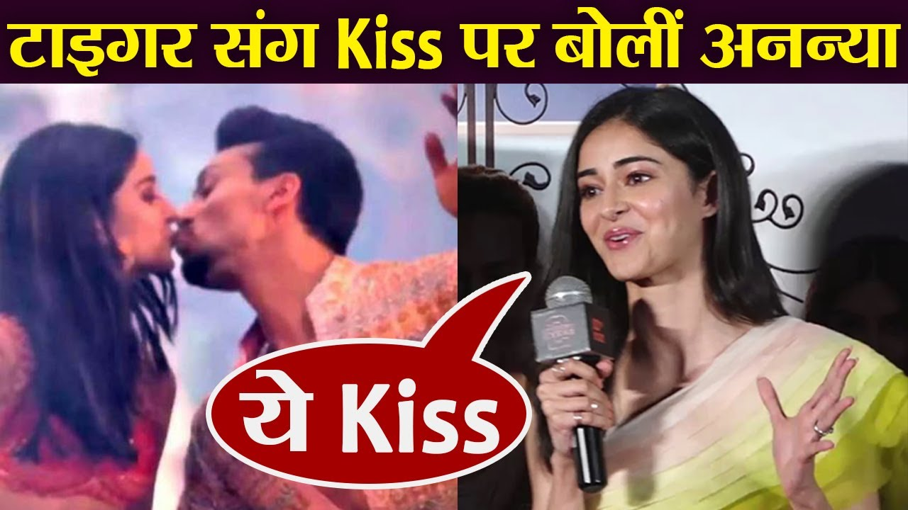 Download Ananya Panday REACTS on her kissing scene with Tiger Shroff in SOTY 2; Check Out   FilmiBeat