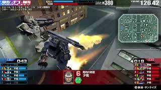 戦場の絆 18/01/04 20:15 リボー・コロニーエリアB(R) 6VS6 Aクラス thumbnail