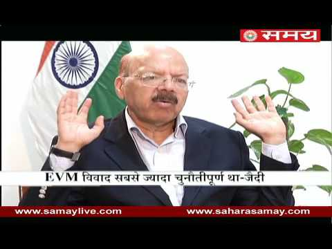 Chief election commissioner Nasim Jaidi on all doubts on EVM and electoral process