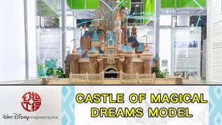 【4K】Castle of Magical Dreams Model丨Hong Kong Disneyland丨奇妙夢想城堡模型首度在港展出丨香港迪士尼樂園
