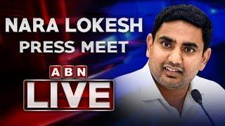 Nara Lokesh Press Meet LIVE from Vijayawada | TDP Press Meet | ABN LIVE