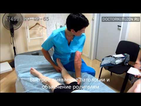 Детские остеопаты в Санкт-Петербурге: отзывы и запись на