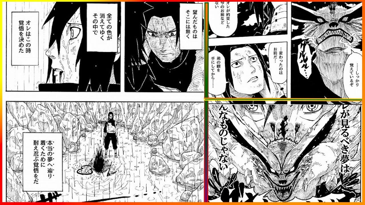 【マンガ動画】ナルト 漫画 | Naruto |VISION