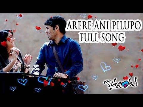 Arere Ani Pilupo Full Song ll Kotha Janta Movie ll Allu Sirish, Regina Cassandra.
