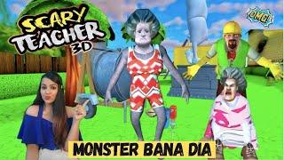 Scary Teacher 3D Gameplay: Monster Bana Dia Miss T ko