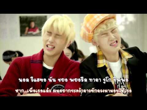 [Lyrics][ซับไทย]B.A.P - Happy Birthday