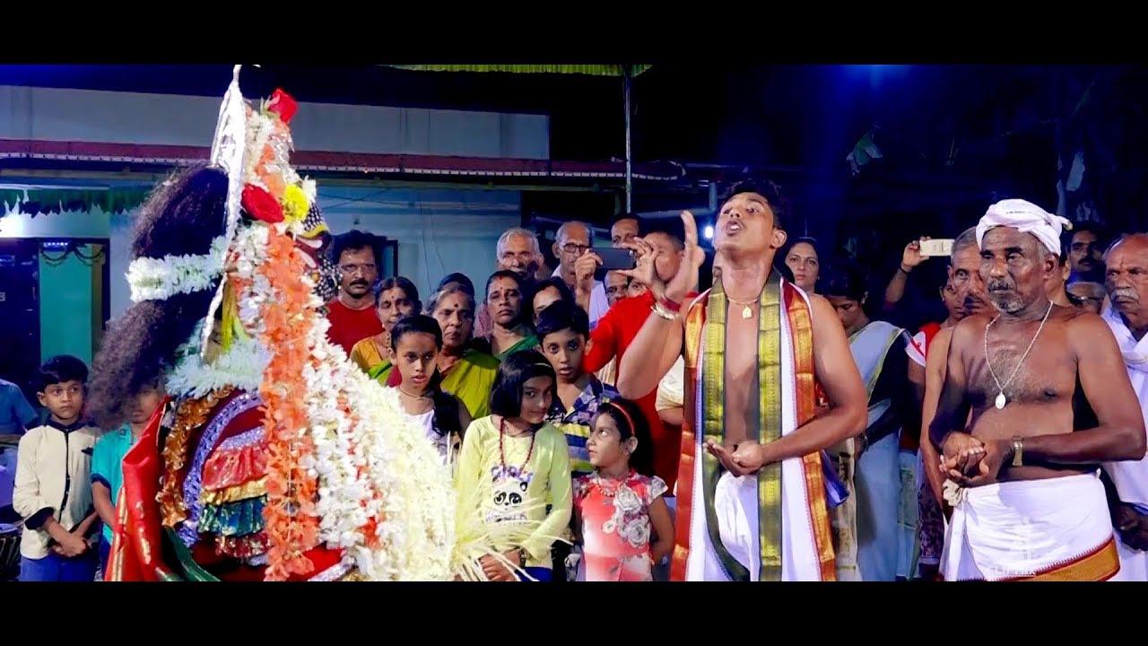Download kallurti daivada Paari (Madipu) ತುಳುನಾಡ ದೈವಾರಾಧನೆ Kallurti Nema at Kombettu