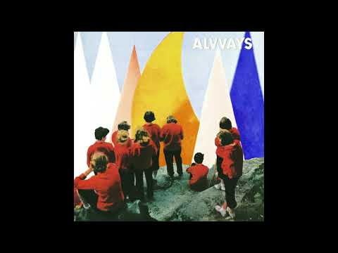 ALVVAYS - ANTISOCIALITES [2017] (FULL ALBUM STREAM)