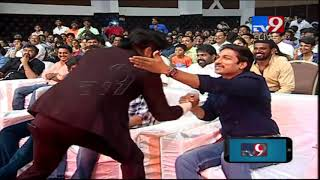 Gopichand Rocking Dance On Stage at Oxygen Audio Launch || TV9