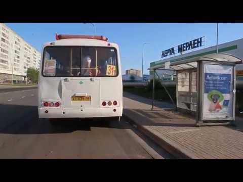 Кемерово. Автобус 87 - с/о ЮЖНОЕ. Bus route 87, destination - g/s SOUTHERN