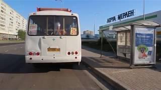 87-quot-quot-bus-route-87-destination-quot-g-s-southern-quot
