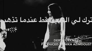 أغنية تركية حزينة مترجمة | Bana birak