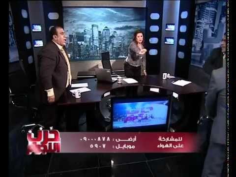 funny arab fight