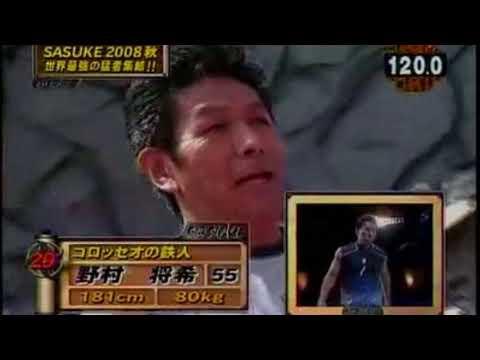 Masaki Nomura's Theme (野村 将希)